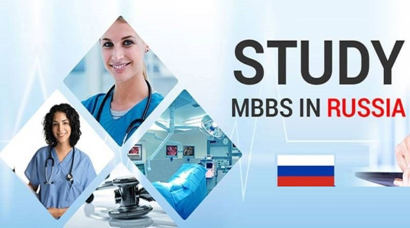 How Much Does it Cost to do MBBS in Russia