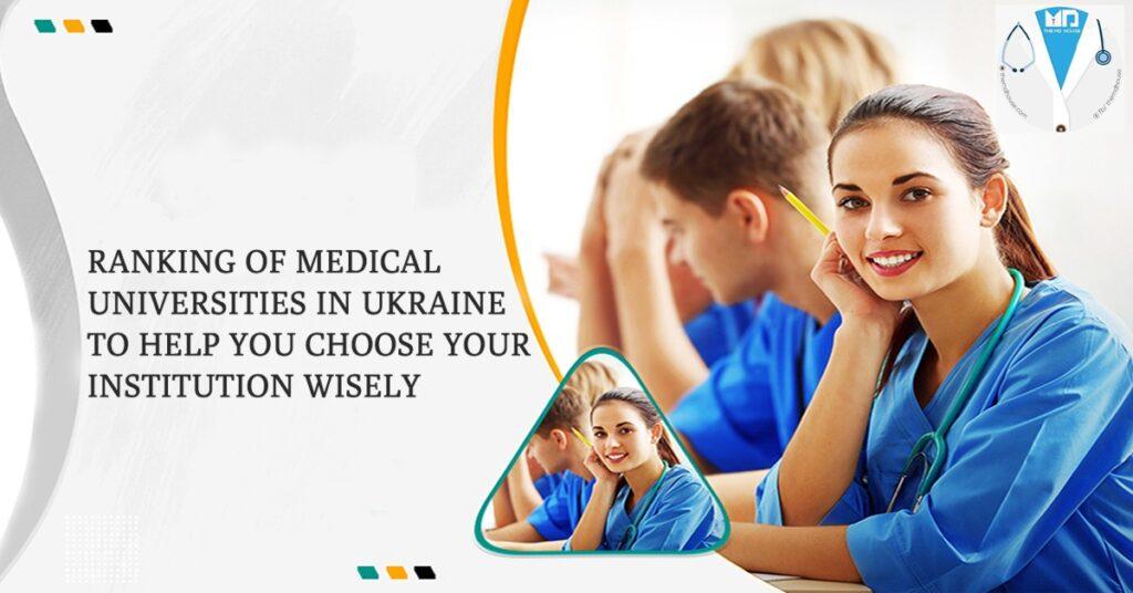 Ranking of Medical Universities in Ukraine