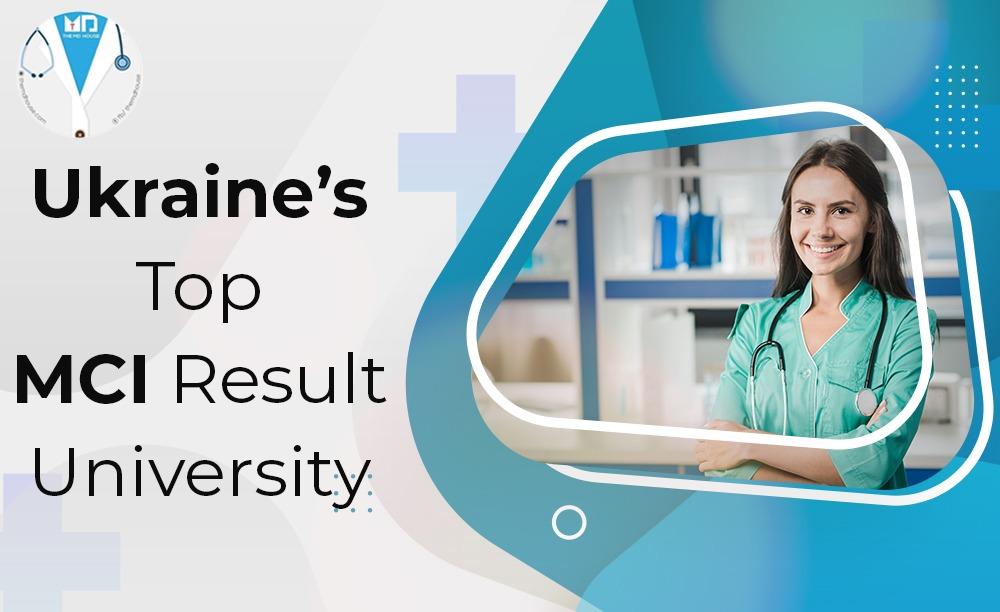Ukraine's Top MCI Result University