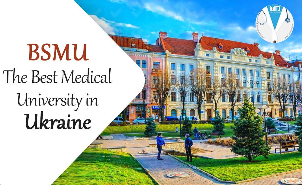 The Best Medical University in Ukraine